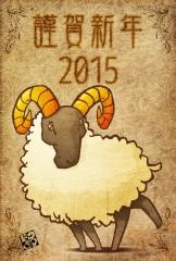 2015羊-03