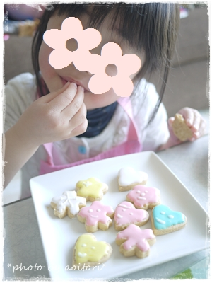 クッキー3