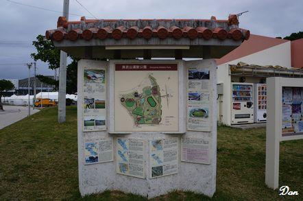 沖縄旅行2