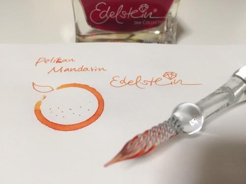 エーデルシュタイン マンダリン ガラスペンで