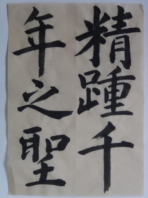 006_20120101134604[1]