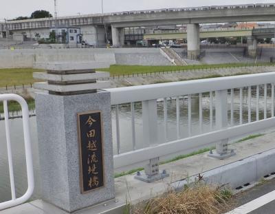 境川・今田越流堤橋