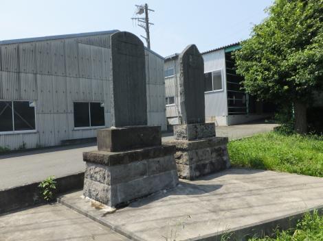 俣野堰用水路記念碑