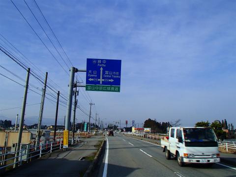P3211471.jpg