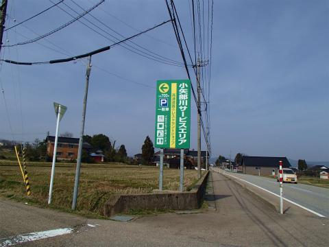 P3211490.jpg