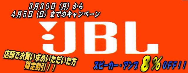 Jbl-logo2.jpg