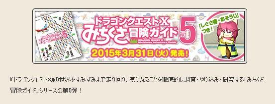 2015-2-27_14-58-23_No-00.jpg