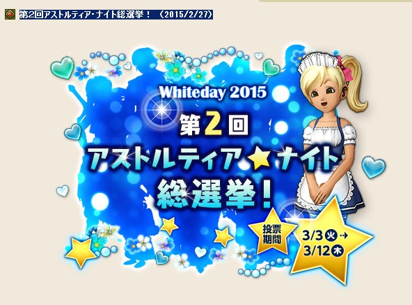 2015-2-27_22-27-22_No-00.jpg