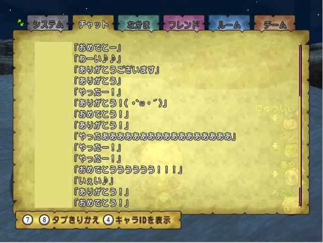 2015-2-28_15-28-23_No-00.jpg