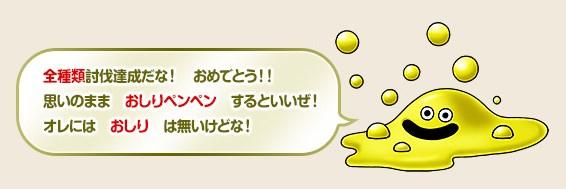 2015-2-28_21-9-48_No-00.jpg