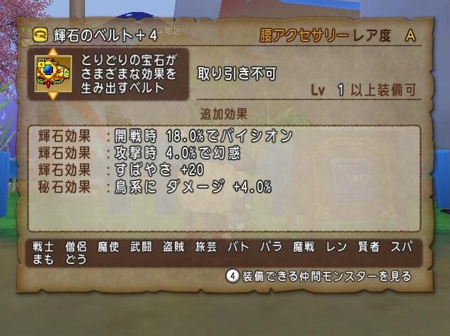 2015-3-23_5-23-54_No-00.jpg