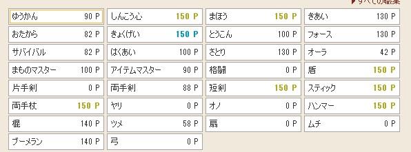 2015-3-28_17-11-26_No-00.jpg