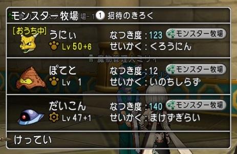 2015-3-2_12-29-26_No-00.jpg