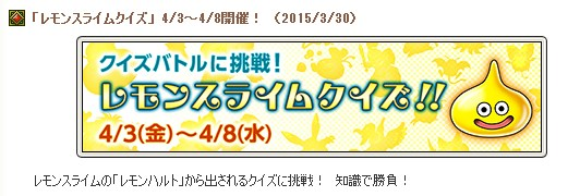 2015-3-30_14-55-40_No-00.jpg