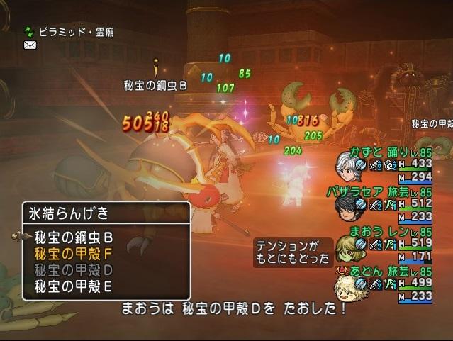 2015-5-15_19-28-51_No-00.jpg
