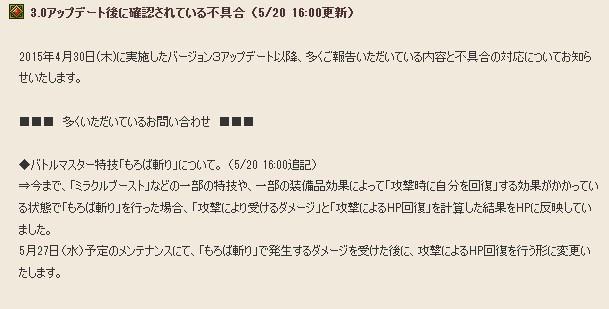 2015-5-20_17-51-43_No-00.jpg