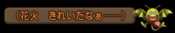 DQXGame 2014-12-31 23-59-11-270