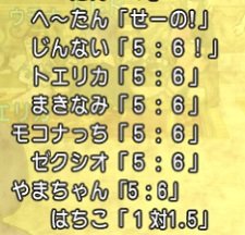 DQXGame 2015-02-15 02-22-14-153