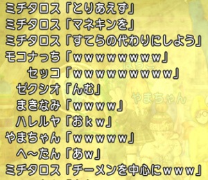 DQXGame 2015-02-15 03-46-00-770