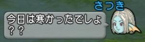 DQXGame 2015-02-19 00-10-19-702