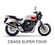 btn_bike_cb400sf.jpg