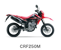 btn_bike_crf250m.jpg