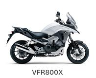 btn_bike_vfr800x.jpg