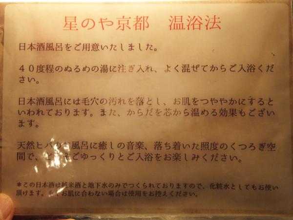 DSCF7920.jpg