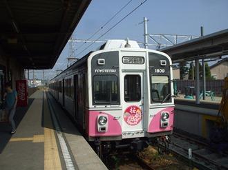 tahara1.jpg