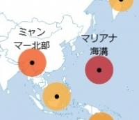 日本が無い2
