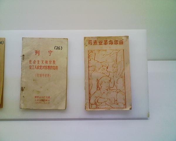 マラヤ共産党へ中国が送ったテキスト類、KL(クアラルンプール)で撮影