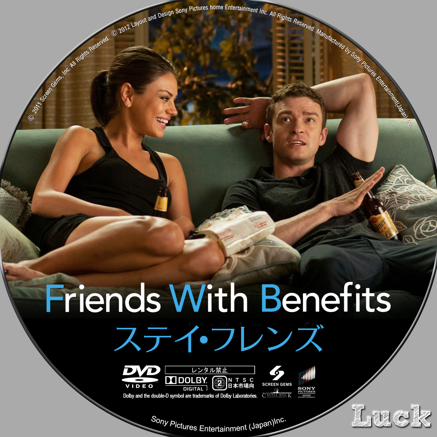 blog friends benefits serious