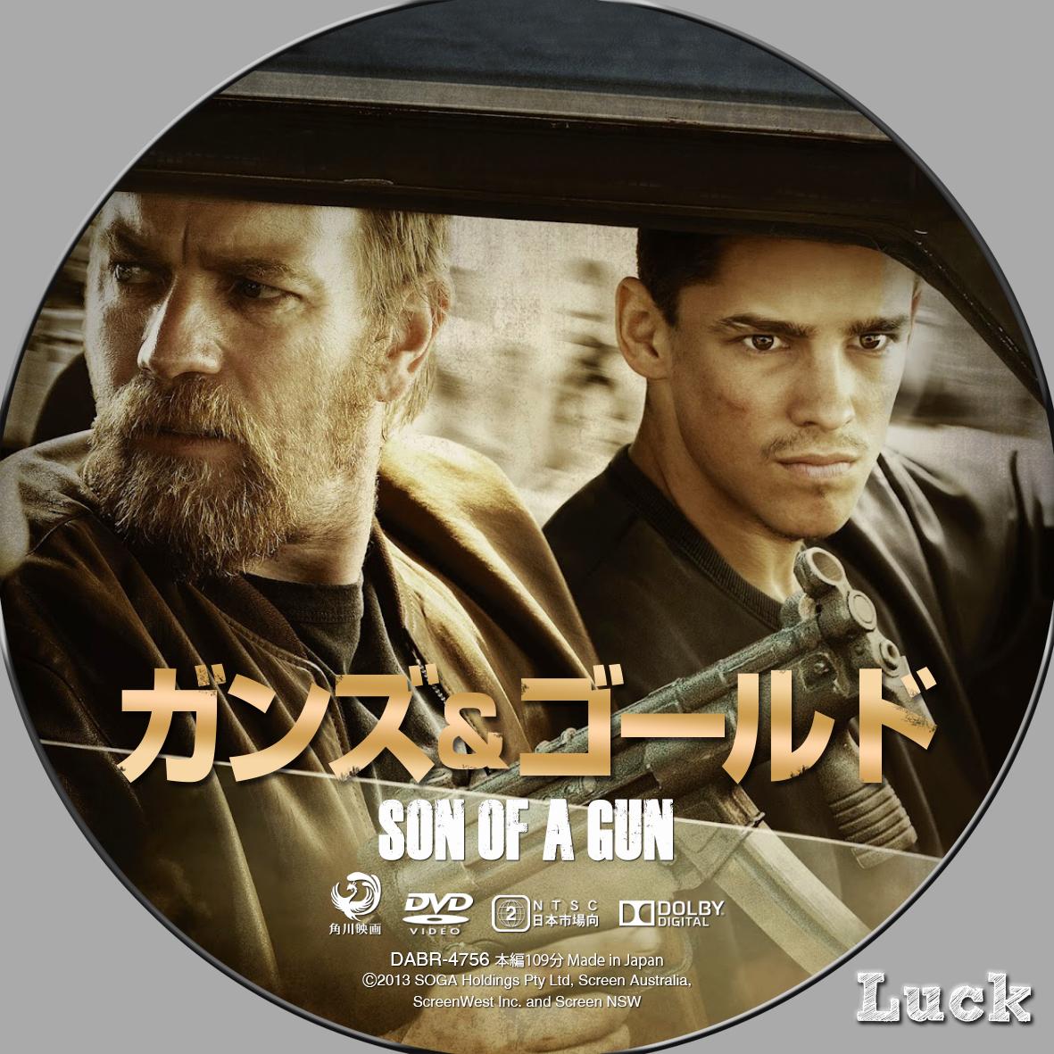 DVDカスタムレーベル ラック2