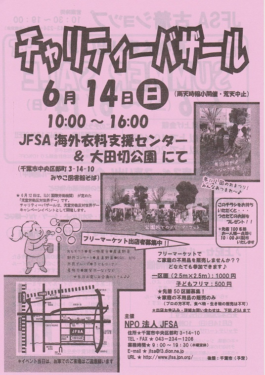 JFSA0614-1.jpeg
