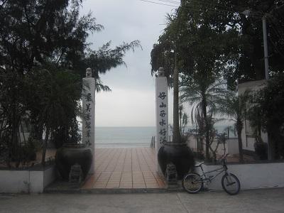 貝澳ビーチ入口