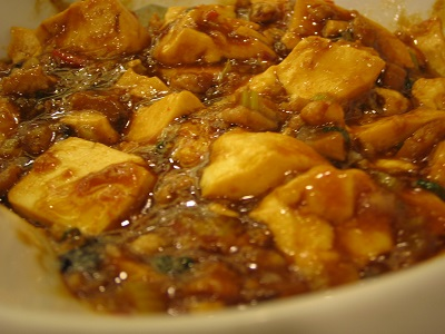 GOLDEN SHANGHAI CUISINE 麻婆豆腐