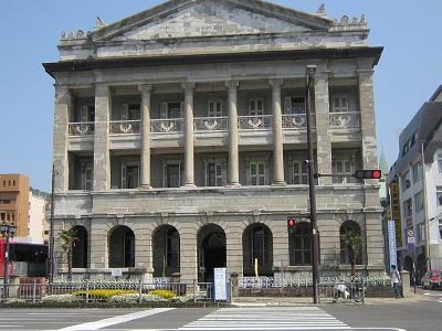 HSBC in nagasak(small)i