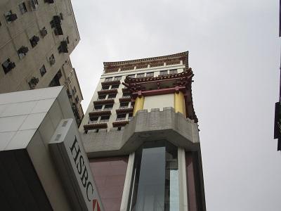 HSBC  チム