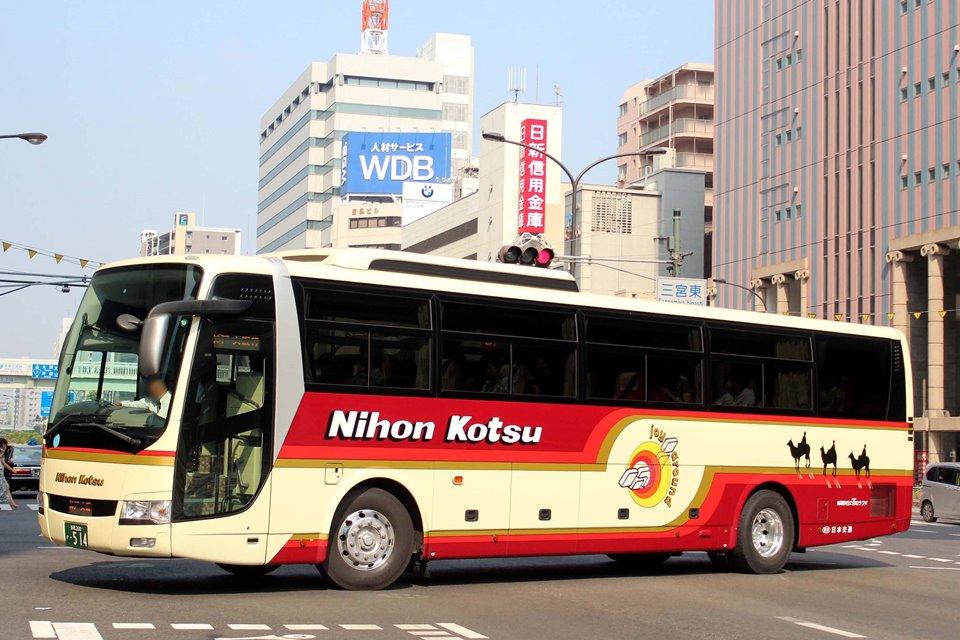 日本交通 473