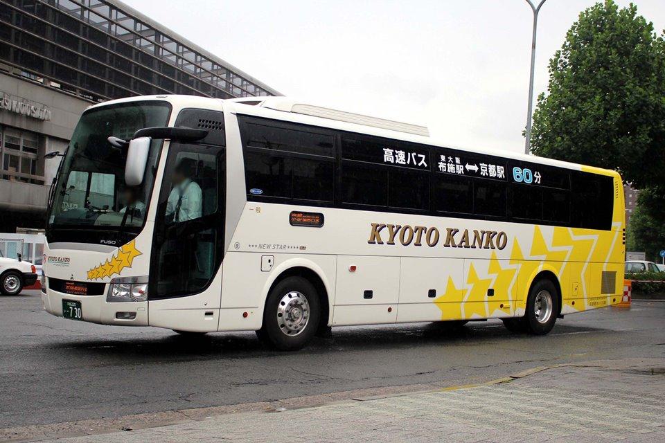 京都観光バス い730