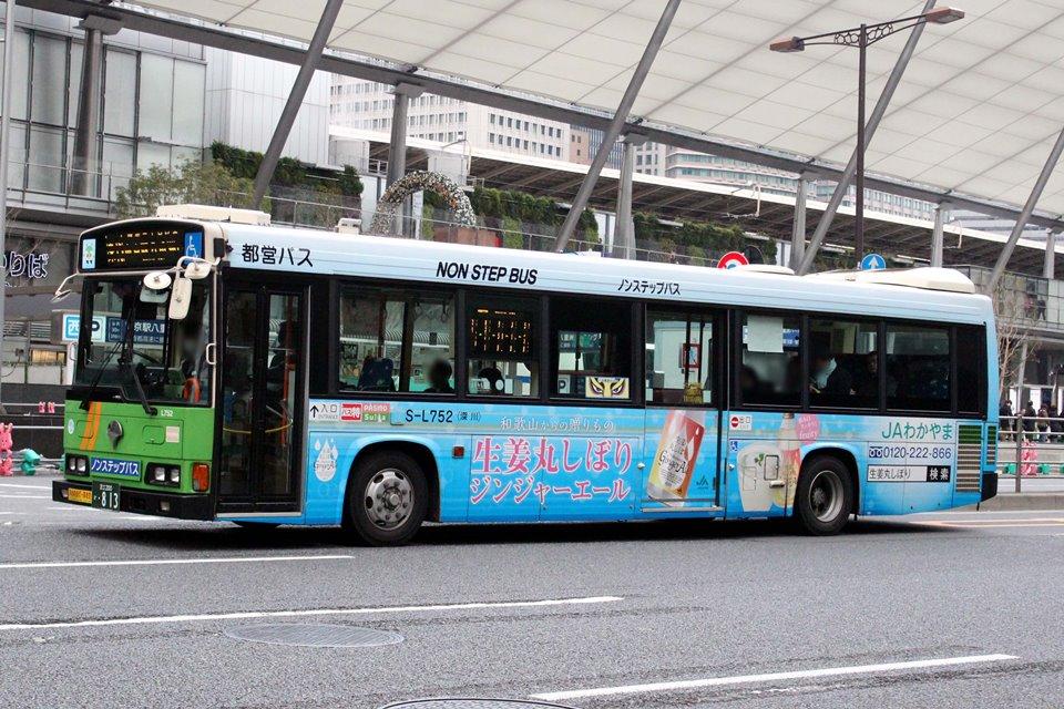 東京都交通局 S-L752