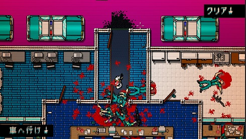 Hotline Miami1