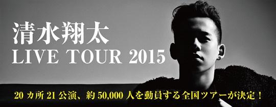 2015MAIN.jpg