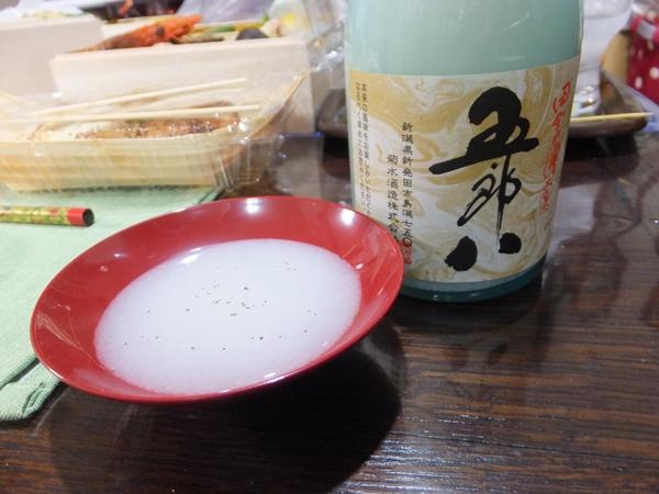 2015-1濁り酒1
