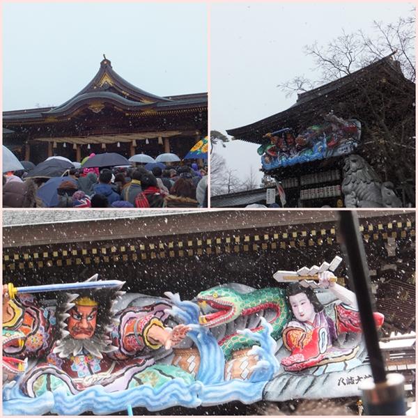 2015-1寒川神社1