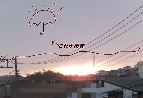 2015-3雨雲