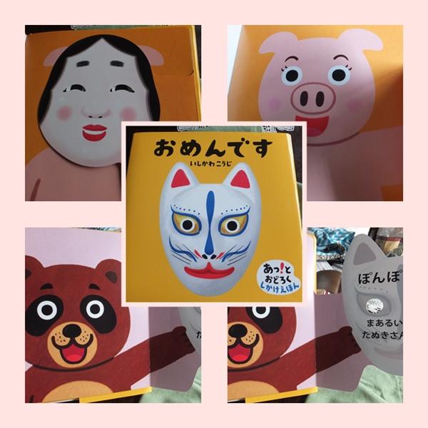 2015-4鎌倉仕掛け絵本