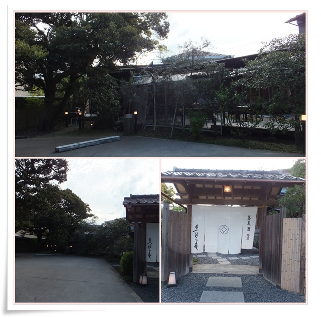 2015-4鎌倉松原庵1