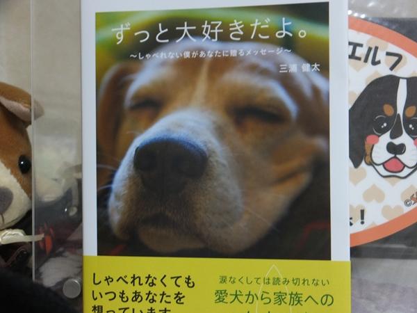 2015-4読書1