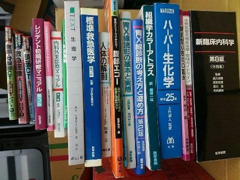 20150622_岡山市北区・医学書買取り